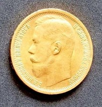 RUSSIA 15 ROUBLE GOLD COIN 1897 AG IMPERIAL RUSSIAN NICHOLAS II COIN aUNC - $1,199.31