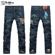 Blue Fashion Men's Jeans Fish Cowboye Pants Canvas - $54.06