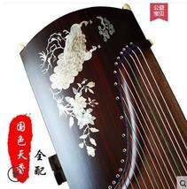 Chinese Paulownia elongata Zither - $445.00