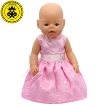 Doll Dress Clothes fit 43cm Baby Born Zapf or 17inch Doll Accessories Ha... - $5.99