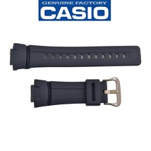 Genuine CASIO G-SHOCK Watch Band Strap G-200-2EV Dark Blue Rubber - $16.10