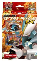 White Kyurem EX Pokemon Card BW Battle Strength Theme Deck 60  Japan NEW - $98.13