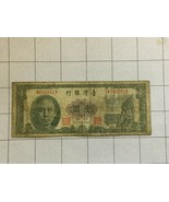1963 Central Bank of China Note - $2.00
