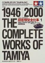 Military Models Army: Tamiya 1946-2000 Complete Works Book - $42.27