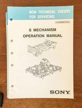 Sony S Mechanism Operation Manual  Service Manual *Original* - $14.80