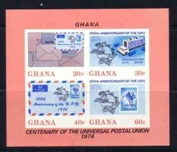 GHANA 1974 #515A UPU STAMP ON STAMP * IMPERF *  S/S 6775-RD-A1 - $10.89