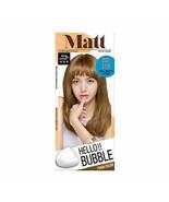 [MiseEnScene] Hello Bubble Foam Color 8MG (Matte Gold) - $13.66