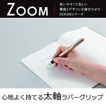 Tombow Japan SB-TCZ ZOOM 505mf Multi Function Pen - Silver Body image 3