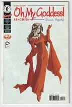 Oh My Goddess! Queen Sayoko #3 September 2000 Dark Horse Manga - $3.19