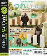 Capsule Q Museum Kunio Sato Animal [all 5 sets (Full comp)] Capsule toy - $42.24