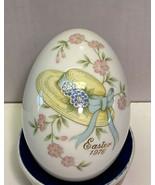 Vintage Noritake Easter Egg 1976 Bone China Yellow Bonnet 6th Edition Japan - $14.69