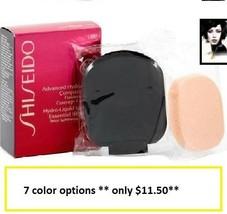 Shiseido Advanced Hydro Liquid Compact Refill ivory, beige, brown, ochre *NIB* - $7.98+