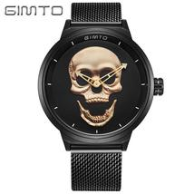 2018 Cool Punk 3D Skull Men Watch Brand GIMTO Luxury Steel Gold Black Vintage Qu image 4