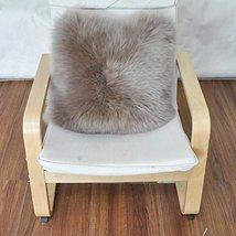 HUAHOO Sheepskin Pillow Light Camel Light Camel Fur Throw Pillow Case Cu... - $49.99