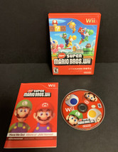 Super Mario Bros. Wii 2009 Disc Manual Tested Luigi Mario - $32.71