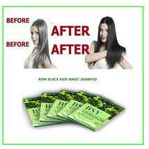 2 x BSY NONI Grey Hair Removal Black Hair Magic Color Herbal Shampoo 20's 20 ml - $45.37