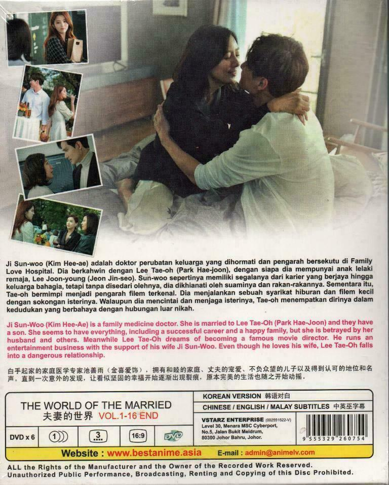 Koran Drama The World Of The Married (2020) English Subtitle Ship From USA