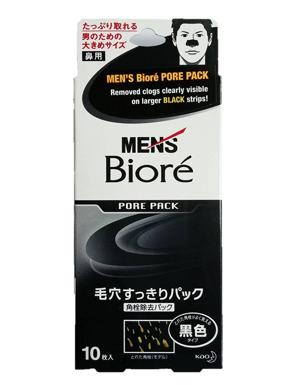 Biore nose menblack 8797  1