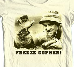 Caddyshack T-shirt Bill Murray retro 80s golf comedy movie 100% cotton tan tee image 1