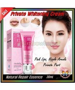 Best Private Whitening Cream Nipple Areola Pink Lips Private Part Skin C... - $10.88
