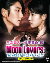 MOON LOVERS : SCARLET HEART RYEO - KOREAN TV SERIES DVD BOX SET ( 1-20 EPS)