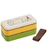 Lunch Box 600ml 2 Stage Winnie the Pooh Sketch Disney Made in Japan Limited - $51.41
