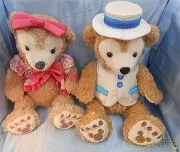 Disney Duffy Shelley May 2014 Spring Voyage S Doll - $157.55