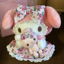 Sanrio My Melody Laura Ashley Limited Collaboration Plush Toy RARE - $298.89