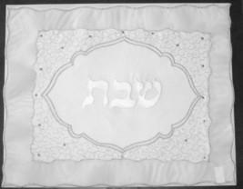 "Judaica Challah Cover Shabbat Kiddush Snow White Silver Embroidery Sequin 17x21"""