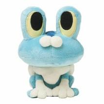 Pokemon Center Original Froakie/Keromatsu Plush Doll - $42.30