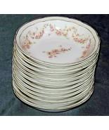 Twelve Floral pattern with Gold trim dessert bowls (Bavaria) AA20-2366 V... - $135.95