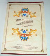 Jewish Haggadah Passover Pesach Illustrated Book Seder Hebrew Israel Judaica image 6