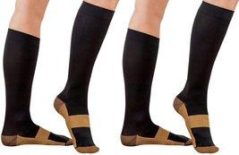 2 Pair Sirosky Compression Copper Socks Graduated 20-30 mmHg Anti Fatigu... - £10.73 GBP
