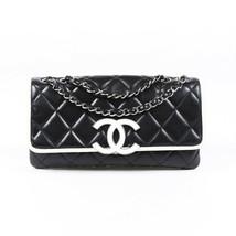 Chanel Medium Divine CC Quilted Shoulder Bag - $1,805.00
