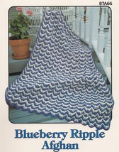 Blueberry Ripple Afghan, Annie's Attic Crochet Pattern Leaflet 87A66 - $2.95