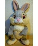 "Disney's Babies Squirrel Stuffed Plush Animal 10"" - $14.85"