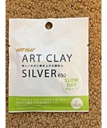 NEW Art Clay Silver 7g Clay Type Precious Metal Clay Silver PMC Low fir... - $21.73