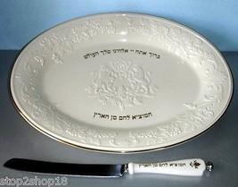 Lenox Challah Hallah Platter & Knife Judaic Collection 2 Piece Set New - $124.90
