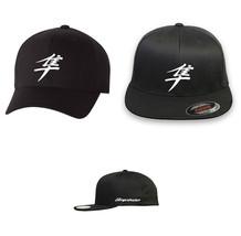 HAYABUSA SUZUKI FLEXFIT HAT CURVED  FLAT BILL *FREE SHIPPING in BOX* - $19.99