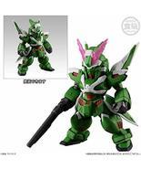 Mobile Suit Gundam Converge #19 Phantom Gundam Mini Candy Toy Figure Cha... - $13.98