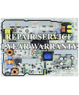 Repair Service Philips Power Supply 272217100571 for 47PFL7403D/27 - $69.95