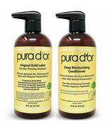 Natural Anti Hair Thinning Shampoo & Deep Moisturizing Conditioner Treat... - $53.82