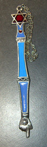 Judaica Yad Torah Pewter Enamel Bible Pointer Magen David Star Blue Burgundy image 2