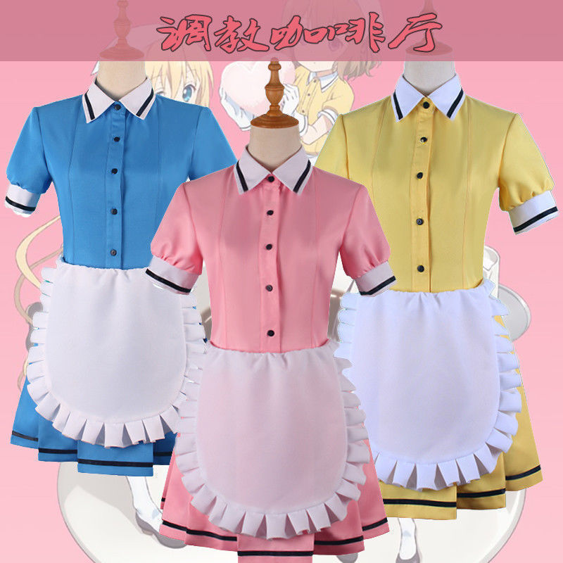 Primary image for Anime Blend S Maika Sakuranomiya / Kaho Hinata Costume Maid dress Outfit Cosplay