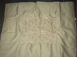 Judaica Cover For Hot Pots on Shabbat Plate Khaki Floral Gold White Embroidery image 2