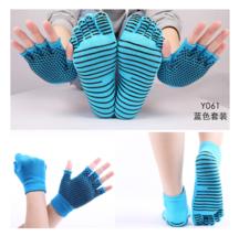 Blue yoga silicone skidproof socks,women's five finger socks Sports fitness - $12.40