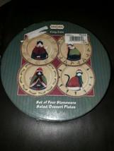 New Sakura Fiddlestix Cozy Cats  Lot of 4 Box Set Salad/Dessert Plates 8... - $14.84