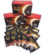 G7 Black Instant Coffee Premium line, TNI King Coffee 100% Pure Soluble,... - $29.69