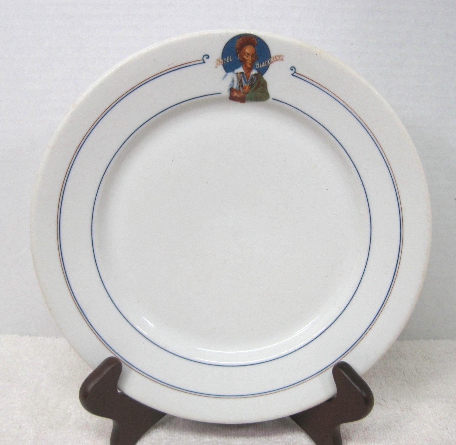 57. 57. Hotel Blackhawk 9 5/8 Inch Dinner Plate ... & Hotel Blackhawk 9 5/8 Inch Dinner Plate OPCP and 49 similar items