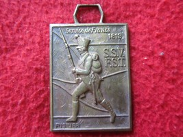 Vintage Rare Bronze Unique Collectible Different Country Army Military M... - $46.74
